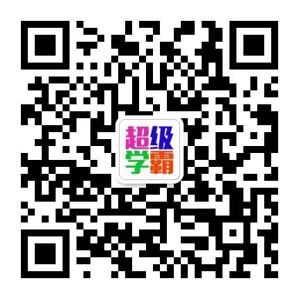 vip资源分享网的公众号