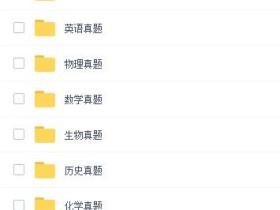 2013-2018高考真题word无水印版