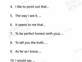 雅思口语常见功能结构109句