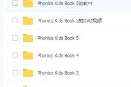 phonics kids全集