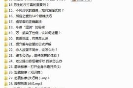 李熙墨情趣课完结版100天