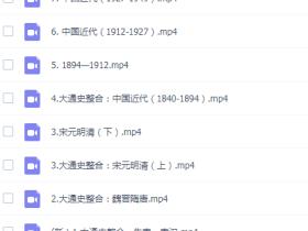高三寒假历史(李美伊)