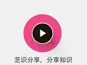 100节国学动画穿越唐诗大世界