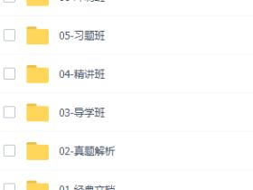 19消防→技术实务