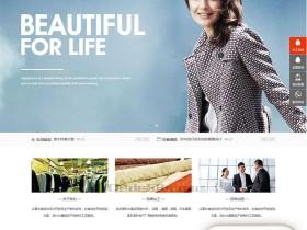中英双语服装连锁网站模板