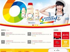 食品美食响应式网站模板(自适应手机)