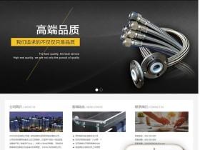 响应式五金机械网站模板(自适应手机端)