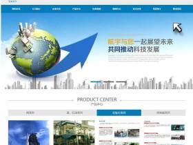中英双语科技设备网站模板(带手机端)