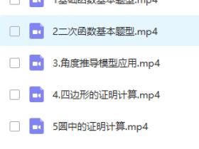 2019李罗洁中考百题【中档题型】全