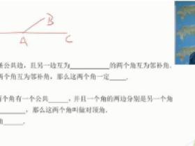 wm大学王志轩初中数学七年级下
