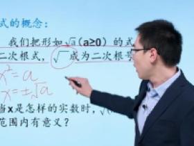 wm大学崔亮基础班初中数学八年级下