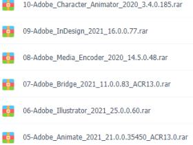 Adobe 2021专业版最新全家桶免费分享