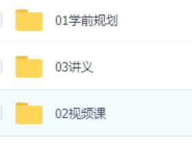 2021-高三语文-国家伟秋季班