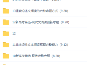 2021高考赵佳骏语文