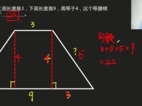 牛wa课堂-小学六年级奥数(含配套习题