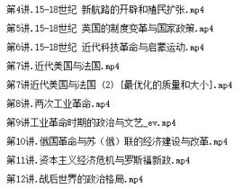 2020年高三历史秋季班zhu秀宇